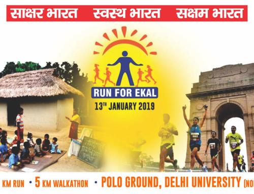 Run For Ekal